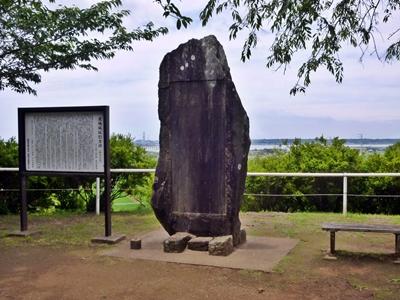 鹿島城_石碑