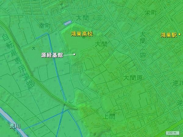源経基館地形図