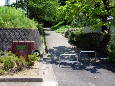 水俣城_城山公園入口