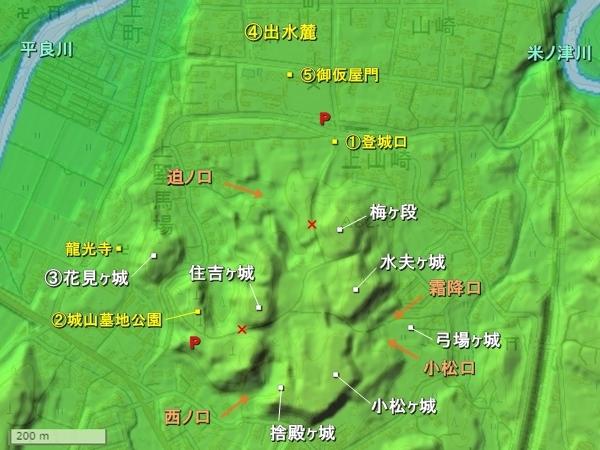 出水城地形図