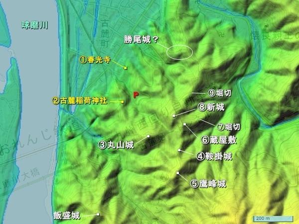 古麓城地形図