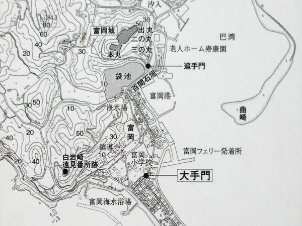 富岡城_縄張