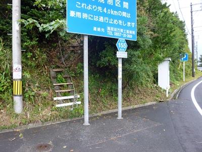 桐山城 - お城散歩