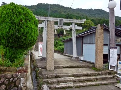 竹田城_表米神社