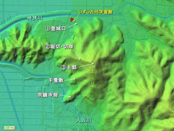 此隅山城_地形図