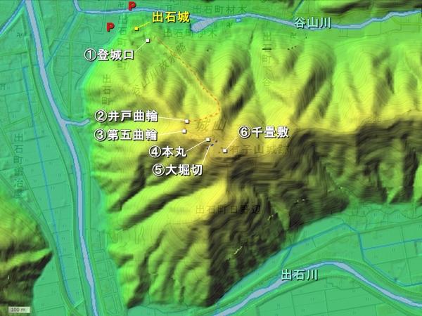 有子山城_地形図