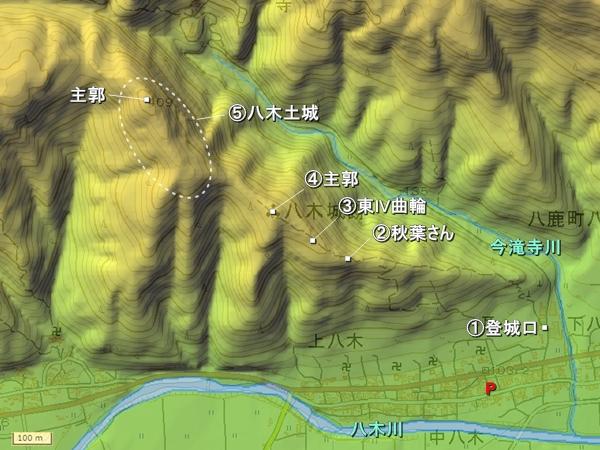 八木城_地形図