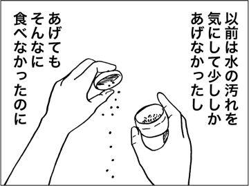 kfc00629-7