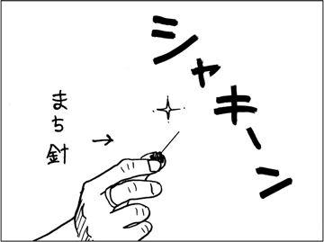 kfc00636-6