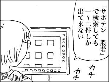 kfc00643-2