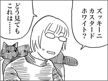 kfc00646-3
