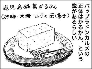 kfc00646-7