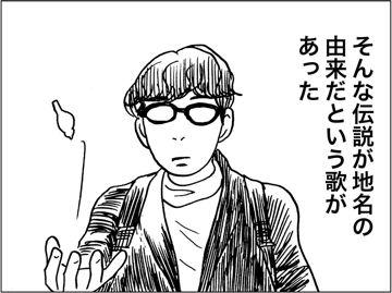 kfc00651-7