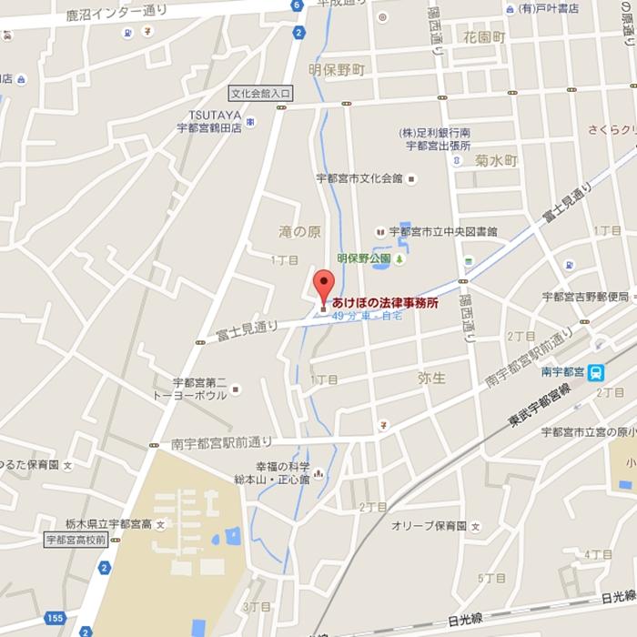 梅津真道弁護士 あけぼの法律事務所2