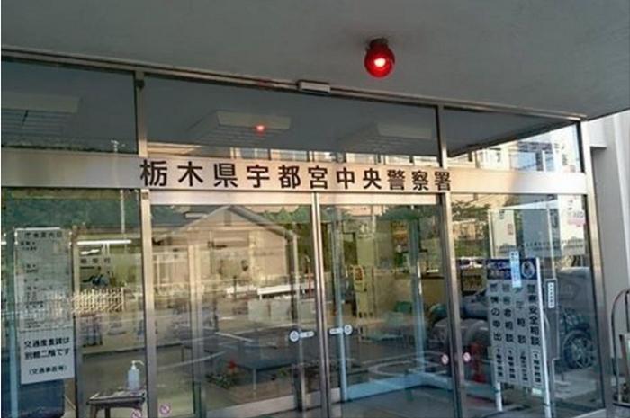 宇都宮中央警察署3斉藤敏市