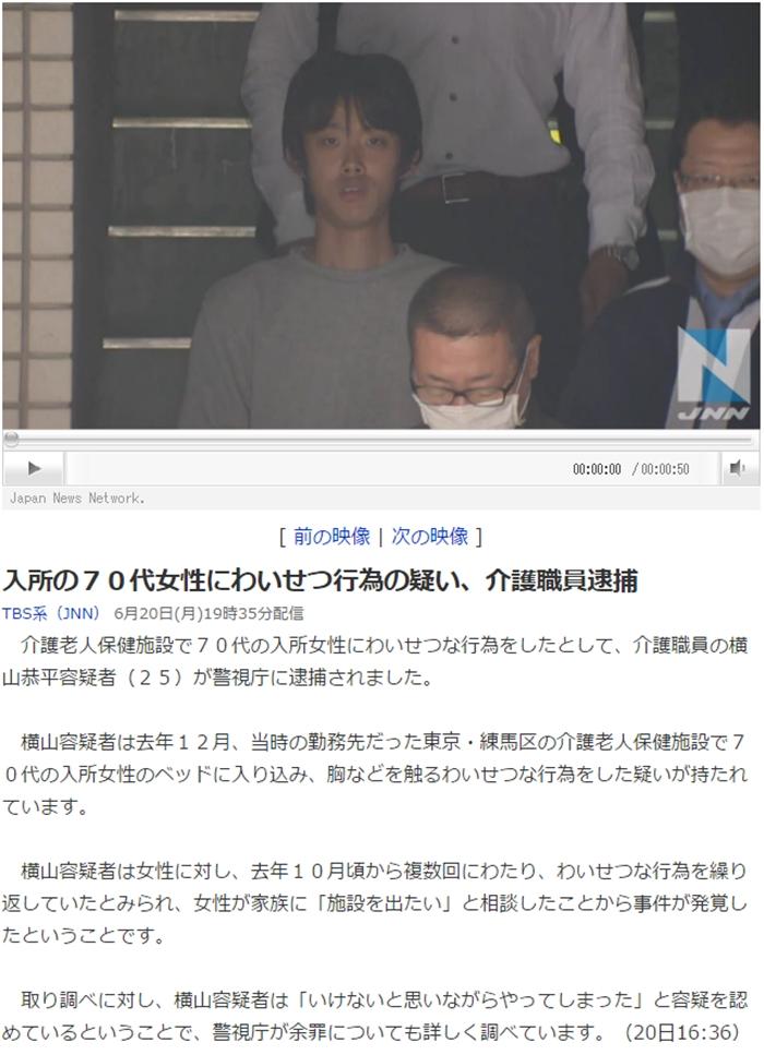 医療法人社団葵会介護老人保健施設 葵の園 練馬4