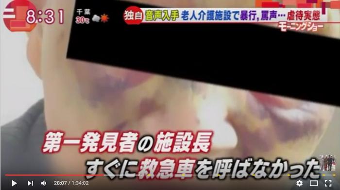 「グループホーム野のユリ」 施設長 「熊谷由紀子」 有限会社野のユリ(愛知県安城市)2