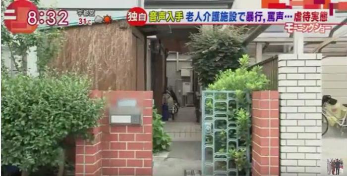 「グループホーム野のユリ」 施設長 「熊谷由紀子」 有限会社野のユリ(愛知県安城市)3