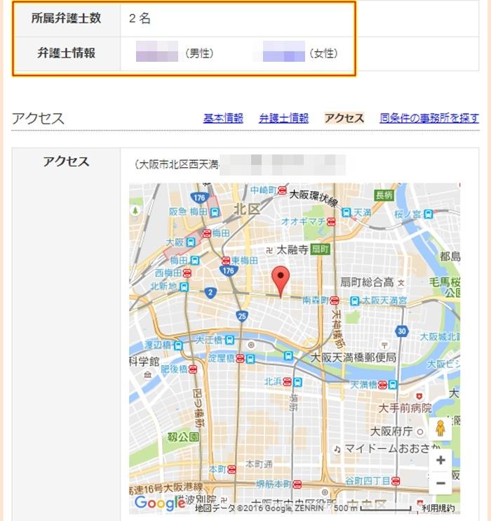 堺市 高齢者虐待1