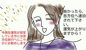 20160924003121020.jpg