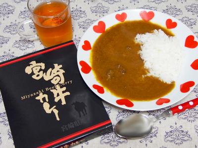 tansui3.jpg