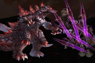 覇壊獣 ゾゴラ(デストロイクロー)