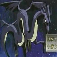 エビルナイト・ドラゴン(DM11話)