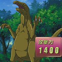 俊足のギラザウルス(GX110話)