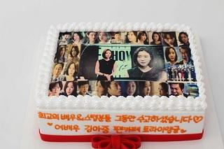 キムアジュンウォンテッドケーキ01