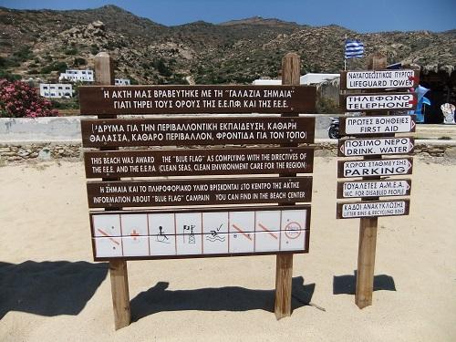 ミロポタスのビーチ (2)
