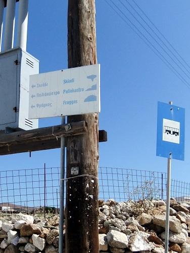 キモロス_ホリオの標識