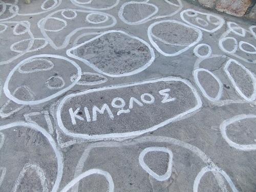 キモロス_ホリオで (3)