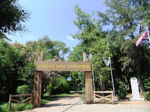 カラマタ_広大な公園