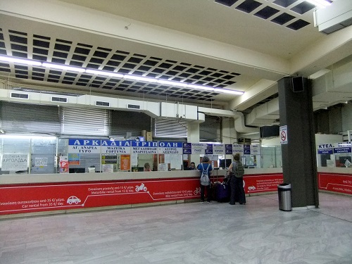キフィスゥのターミナル