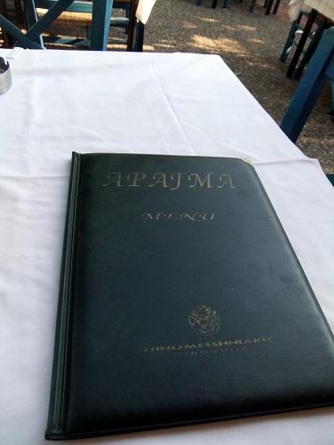 カラマタ_「アラグマ」で夕食 (1)