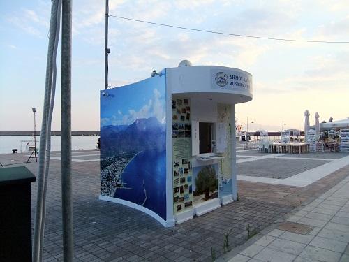 カラマタ_海沿いにて (1)