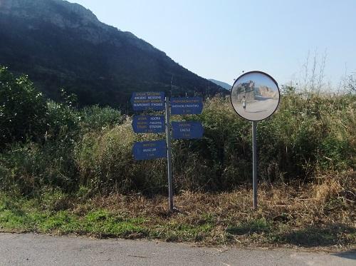 アルカディア門付近 (1)