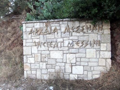 アルヘア・メッシーニのプレート (1)