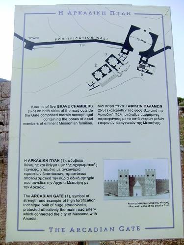 古代メッシーニ_アルカディア門 (3)