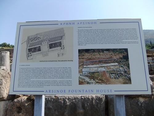 古代メッシーニ_アルシノエの泉の場 (1)