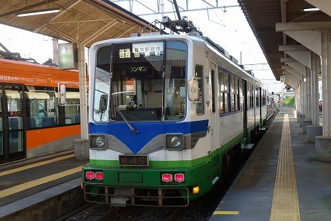 越前武生駅