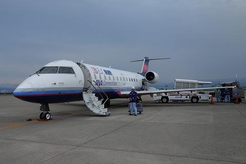 IBEXエアラインCRJ700