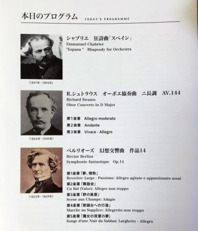 06プログラム