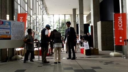 11市民会館