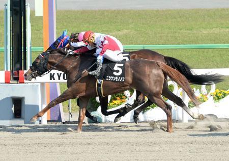 【競馬】岩田さん、ついに完全に復活