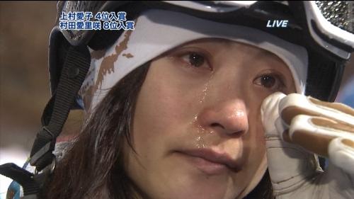 【競馬板】歴代女性スポーツ選手ぶっちぎり1位の可愛さの上村愛子