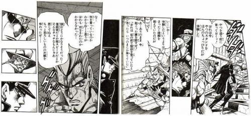 【競馬ネタ】三浦騎手、クイーンSで気を失う