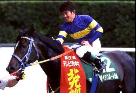 【競馬】北九州記念(芝・1800mの頃)の思い出