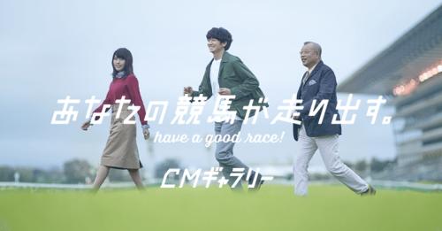 【競馬】JRA最大の改変愚策は?