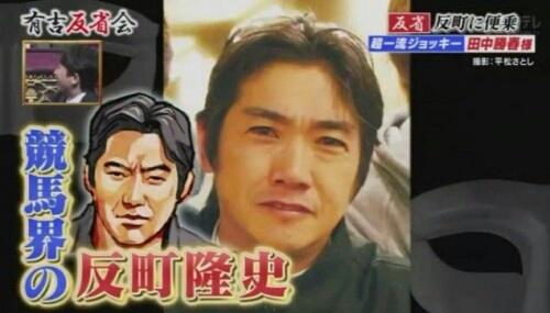 【競馬】大河ドラマ「勝春」